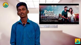 Kadhal Ondru Kanden Short Film Review | Blue Sattai | Madurai MTS