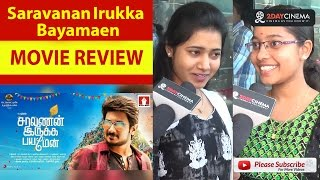 Saravanan Irukka Bayamaen Movie Review | Udhayanidhi Stalin | Regina Cassandra - 2DAYCINEMA.COM