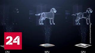 ARM анонсировала ИИ-процессоры, а Facebook завлекает в свой VPN - Россия 24