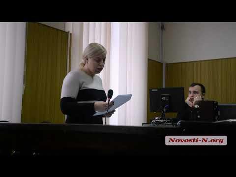 Видео 'Новости-N': Жительница