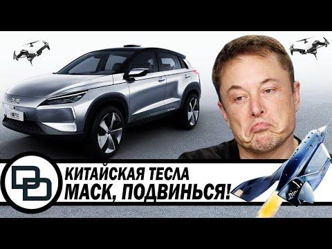 Илон Маск бурильщик