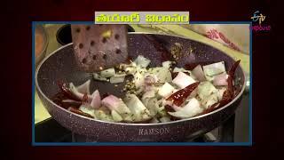 Kakarakaya Vulli Karam  Quick Recipes  Etv Abhiruchi