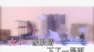 來夜方長 Loi Ye Fong Cheung by William So & Kit Chan