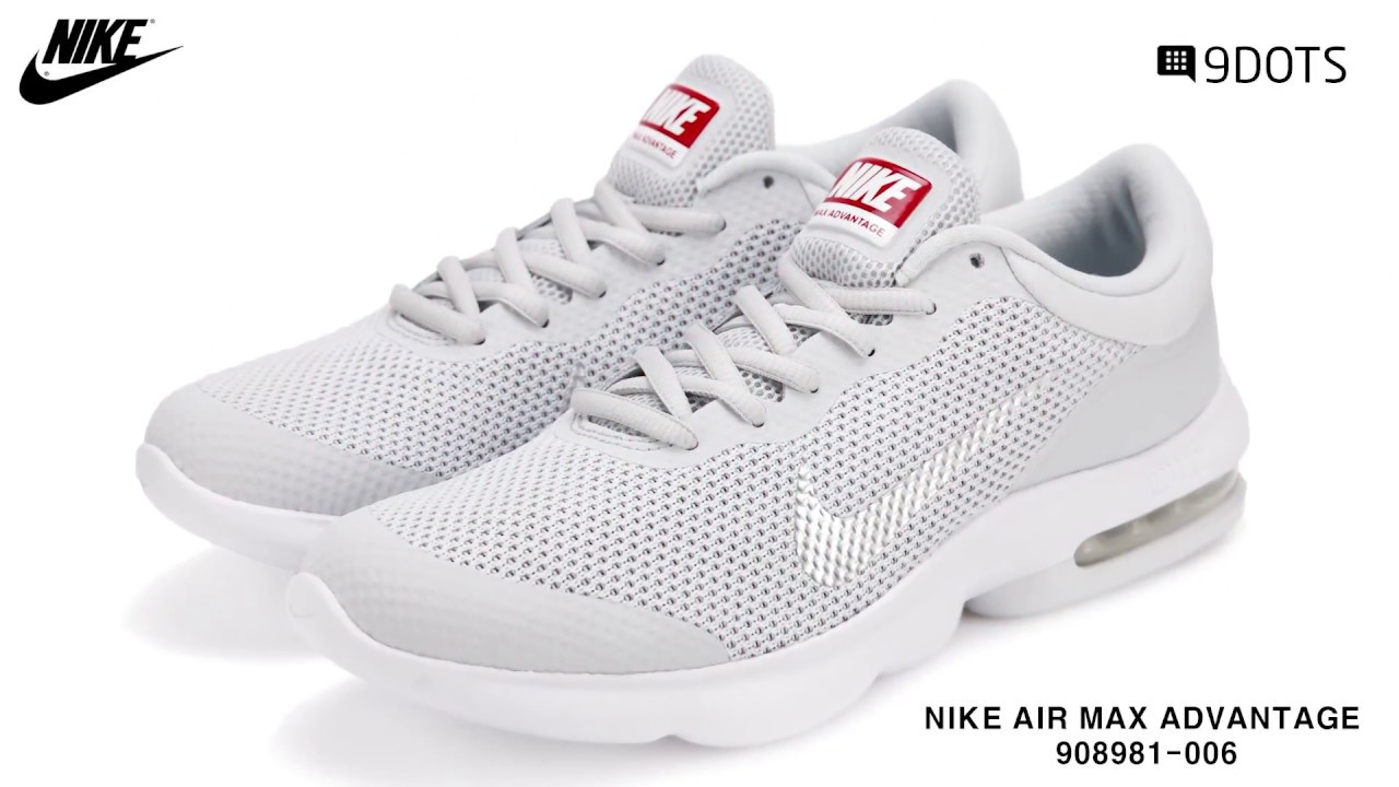 sports shoes 940be a3ee6 ... purchase nike air max advantage 2183a a7eb9