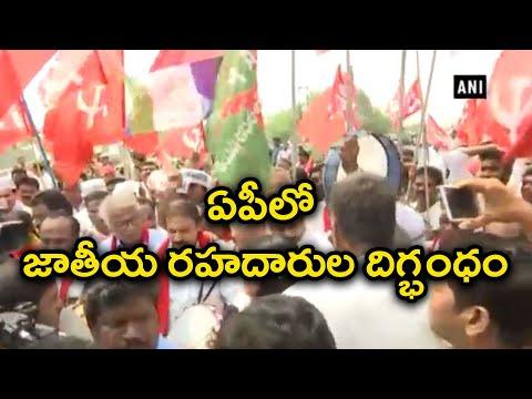 Andhra Pradesh Parties Protest, Block Highways   Oneindia Telugu