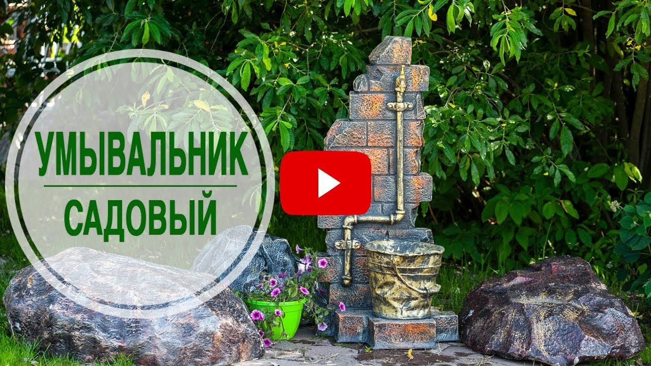 Подставка для цветов велосипед ➡ Садовый декор от Hitsad - YouTube