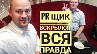 PR эксперт Дмитрий Трепольский Как определить рейтинг популярности человека личного бренда компании