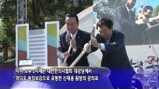 강서뉴스 제15회 허준축제 1