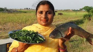 Rohu Fish Cleaning & Traditional Way Of Cooking Fish Curry | చింత చిగురుతో చేపల పులుసు In My Village