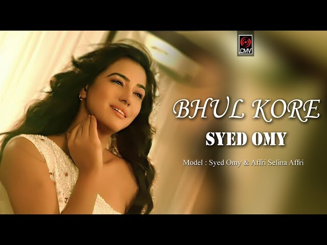 BHUL KORE   SYED OMY   JIBOK BARUA   BANGLA NEW SONG 2017