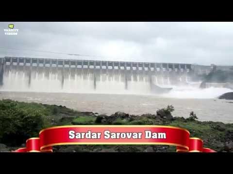 Sardar Sarovar - Narmada Dam Overflowing
