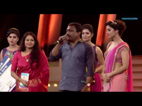 VANITHA FILM AWARDS PART 15 - DIlEEP AND MAMTHA - BEST STAR PAIR AWARD