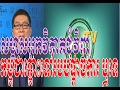 Analysts interviewed around the country towards dictatorship | Cambodia News Today