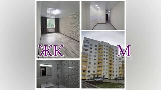 1 но квартира с ремонтом ЖК Мира 2 улица Мира ХТЗ