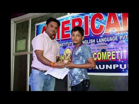 American Institute Jaunpur,YOU WILL NEVER FAIL,IF YOU JOIN AIEL