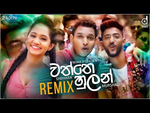 uba-yanne-udin-(remix)---shehara-sandaruwan-ft.-murshad-(funky-dirt)- -zack-n- -sinhala-remix-songs