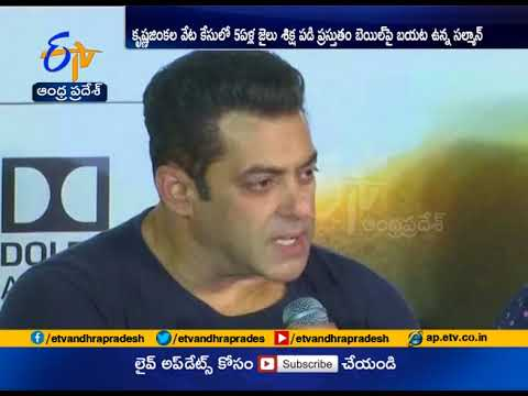 Salman Gets Permission | to Travel to the US, Canada and Nepal