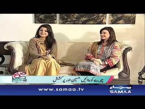 Chehra Banay Haseen - Subah Saverey Samaa Kay Saath – 31 March 2016