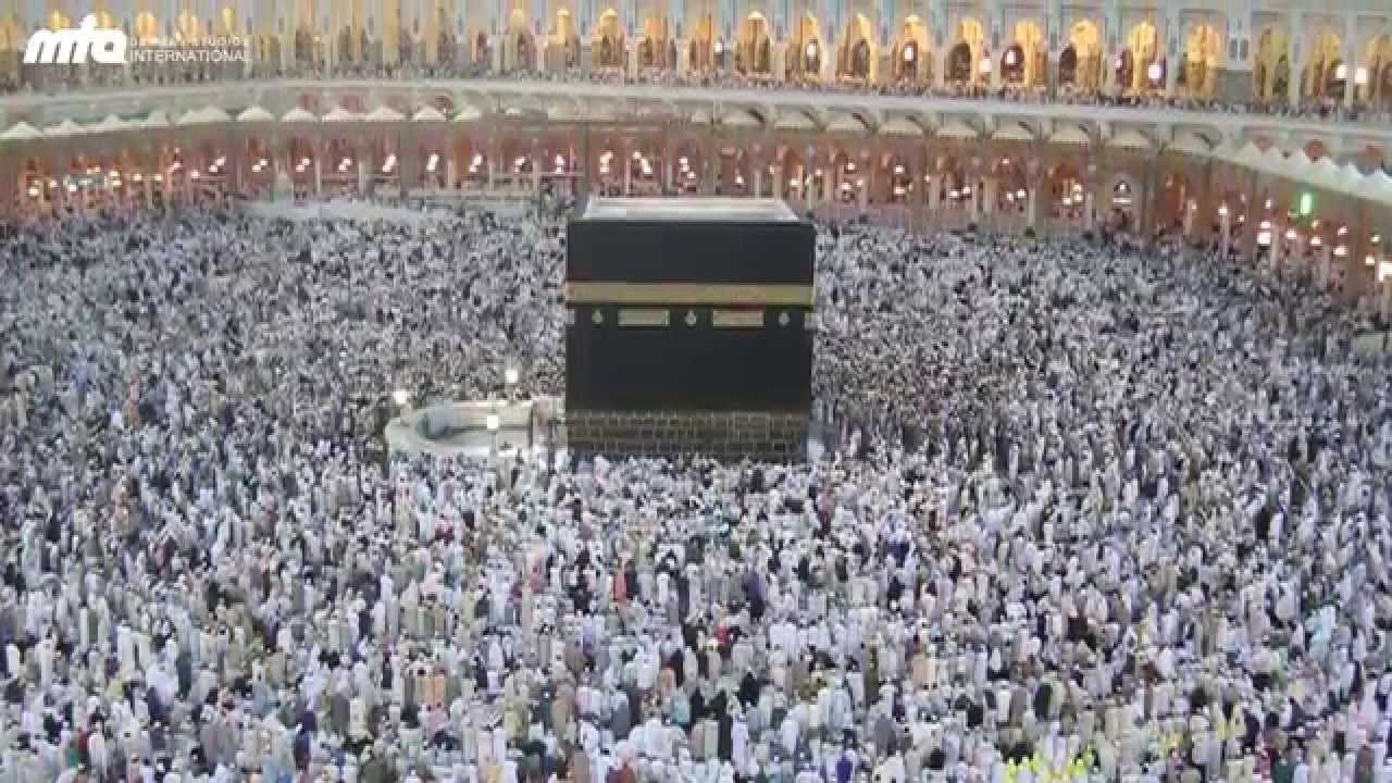 Hadsch - Die Islamische Pilgerfahrt - Mekka Medina - YouTube