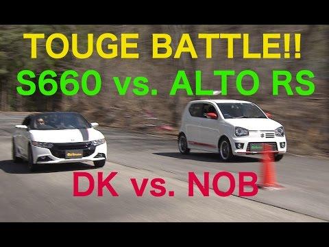 【EnglishSUB】TOUGE BATTLE!! 土屋圭市 S660 vs.ALTO TURBO RS.【Best MOTORing】
