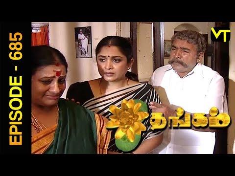 Thangam Tamil Serial | Episode 685 | Ramya Krishnan | Vijayakumar | Vision Time Tamil