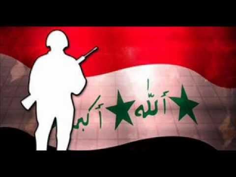 Iraq Rap - راب عراقي