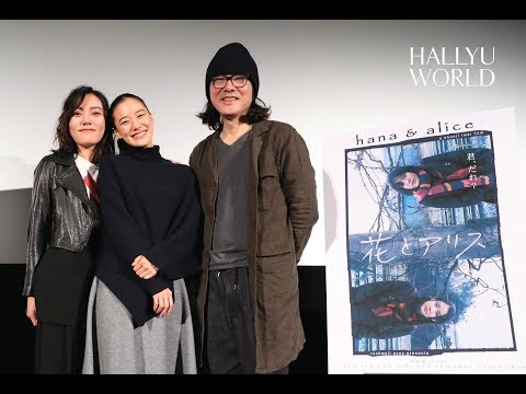Shunji Iwai  Brilliant Japanese director with his pure love films   tiff eng sub