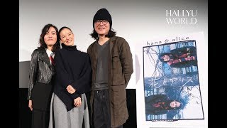 Shunji Iwai - Brilliant Japanese Director With His Pure Love Films |  Tiff Eng Sub