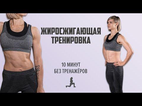 Как похудеть за