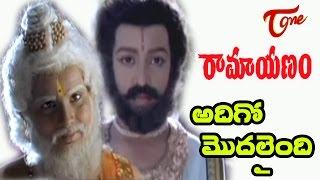 Ramayanam Songs - Adigo Modalayindhi - Jr NTR - Smitha Madhav - Swathi