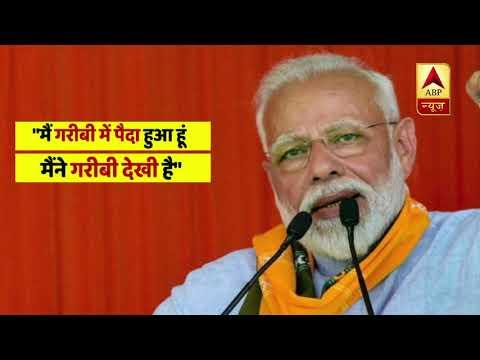 Iconic Speeches Of