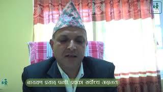 Narayan Prasad Panthi