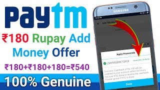 Paytm new add money offer and get earn ₹180 with UDIO Bharat QR code