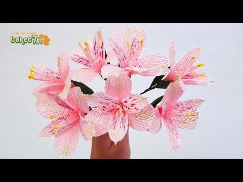 АЛЬСТРОМЕРИЯ ИЗ ГОФРИРОВАННОЙ БУМАГИ ☆ Цветы из бумаги своими руками ☆ HANDMADE