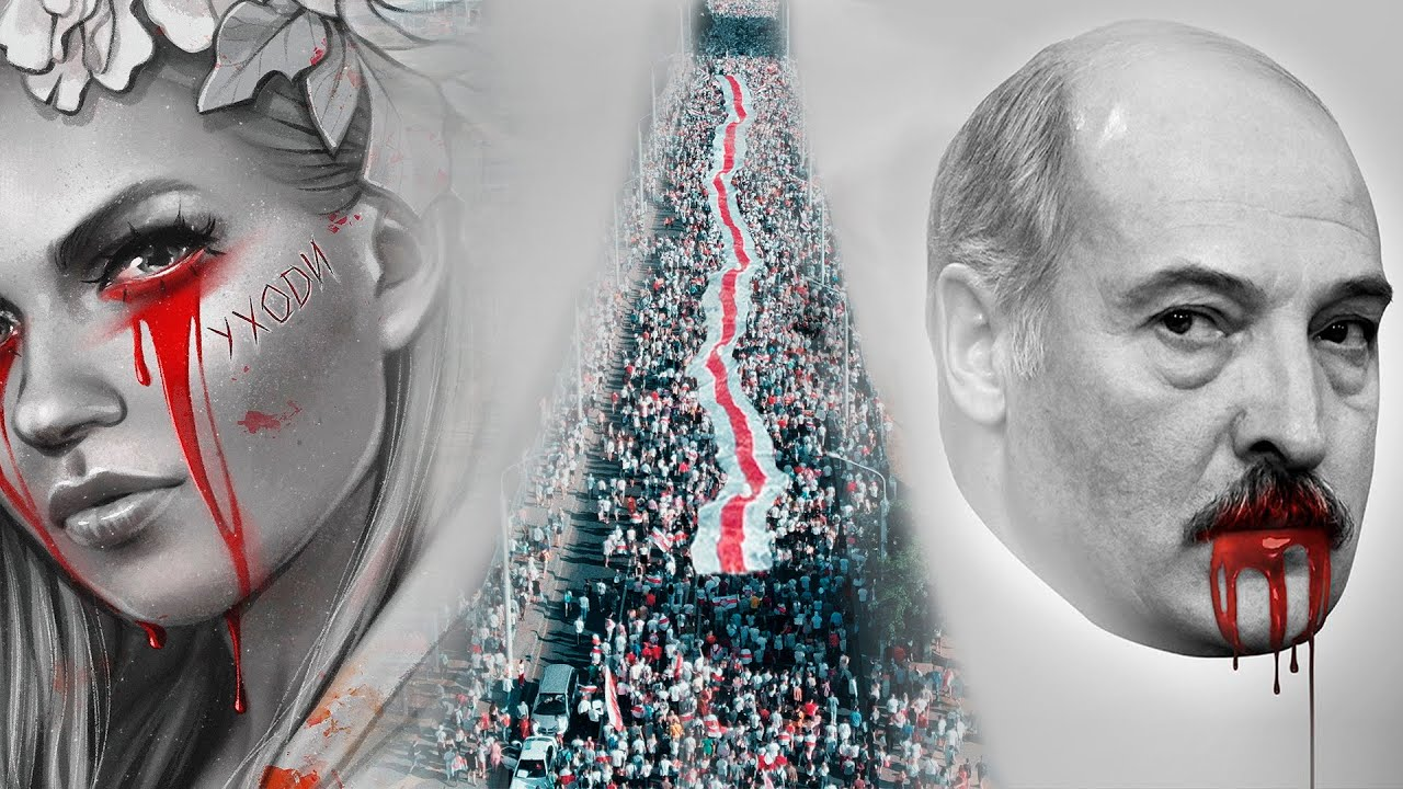 Рита Дакота - УХОДИ⠀ (КЛИП 2020⠀⠀⠀⠀⠀не официальный) Протесты в Минске Беларуси Видео с ДРОНА Коптера
