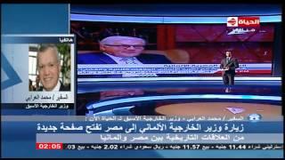 الحياة الآن - تفاصيل زيارة وزير الخارجية الألماني لمصر ولقائه مع الرئيس السيسي - Al Hayah Al Aan