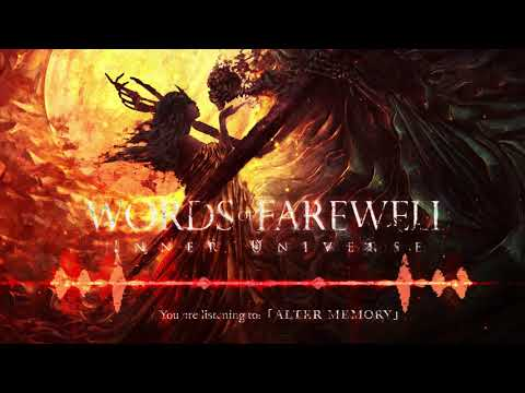 words-of-farewell---alter-memory-[inner-universe]