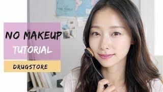 'No Makeup' Drugstore Makeup Tutorial  WuFeiLi