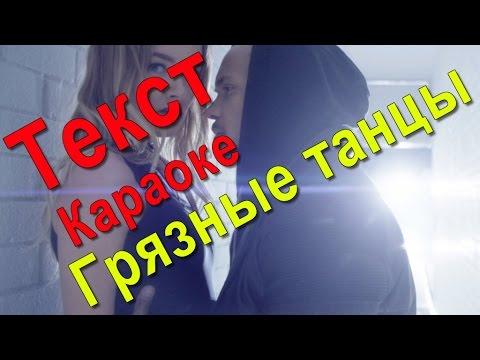 текст песни тимати-лада седан
