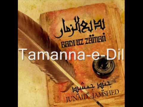 Badi uz Zaman by Junaid Jamshed - Tamanna-e-Dil