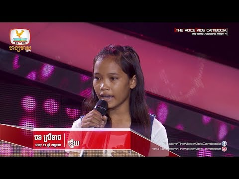 Thorn Sreyneath - Khnery (The Blind Audition Week 4 | The Voice Kids Cambodia 2017)