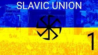"HOI4: Millennium Dawn - Slavic Union (Ukraine) 1 ""The Dawn of the Fatherland"""