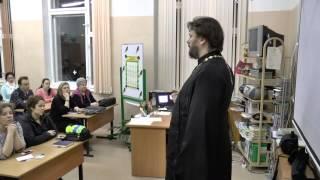 Выступление на собрании по выбору модуля ОРКСЭ основная часть