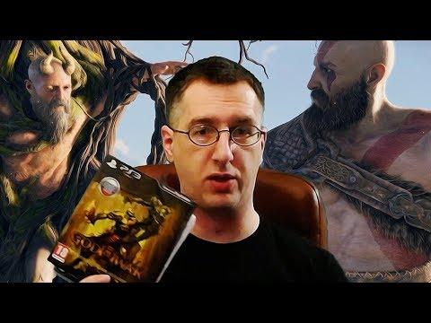 Собрал все части God Of War на PS3