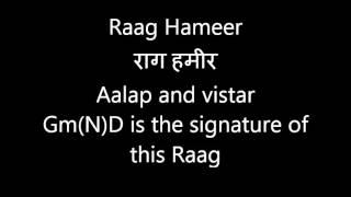 hameer राग हमीर aalap and taans tutorial
