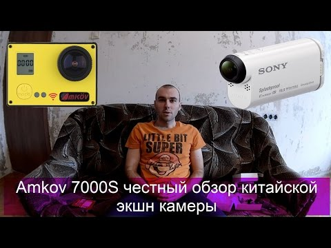 ☯️ Amkov 7000S полный тест и честный обзор китайской экшн камеры. Аналог GoPro hero 4