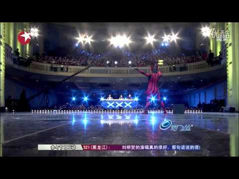 【HD】《中國達人秀》台灣選手 宋佳政 表演『扯鈴』創收視率高峰