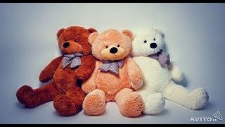 Большие плюшевые медведи купить дешево(, 2014-11-22T12:49:06.000Z)