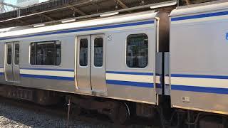 JR東日本E217系回送15両編成千葉駅3番線発車。
