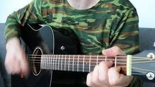 привет сестренка  Армейские песни под гитару